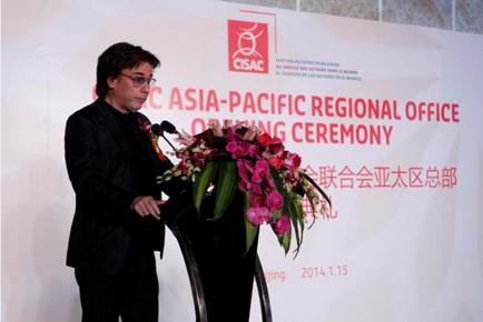 CISAC President keynote Asia-Pacific Office